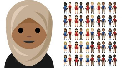 Cooper Hewitt Acquires Two Emojis That Symbolize Inclusion