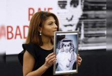 Canadian lawmakers vote to grant citizenship to Saudi blogger - Times of India