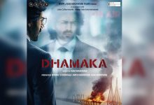Kartik Aaryan's Dhamaka Sold To Netflix For A Huge Amount Of Rs 85 Crores? Read On