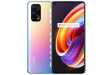 Realme X7, Realme X7 Pro teased on Flipkart ahead of launch - Times of India