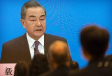 China, India need to create enabling condition to settle border dispute: Chinese FM - Times of India