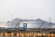 Key Saudi Arabian oil site attacked, sending oil prices above $70 - Times of India