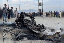 Bomb kills at least 30 near girls' school in Afghan capital - Times of India