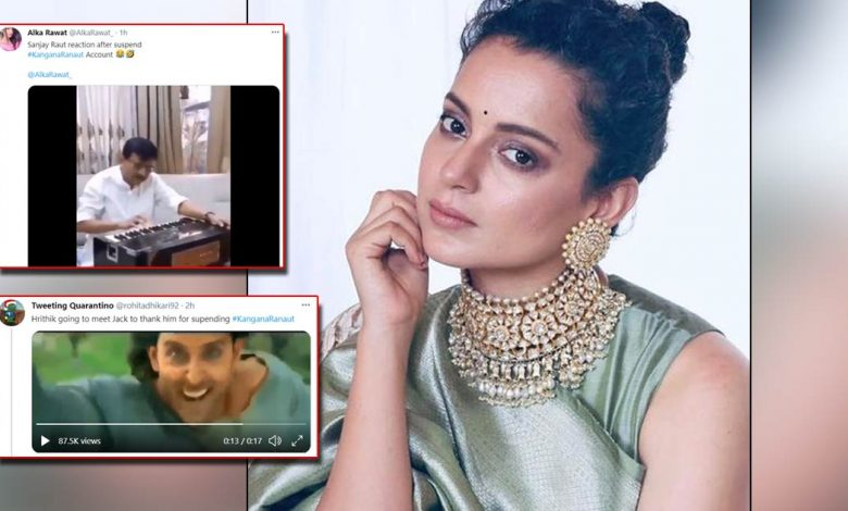 Kangana Ranaut's Suspended Twitter Account Gives Rise To Memes