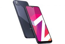 Lava Z2 Max with 6000mAh battery and 7-inch display launched in India: Price, availability and more - Times of India