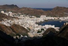 Covid-19 surge in Oman leads to new lockdown - Times of India