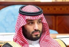 Saudi Arabia seeks religious reset as clerical power wanes - Times of India
