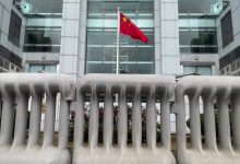 Taiwanese staff to leave Hong Kong office in 'one China' row - Times of India
