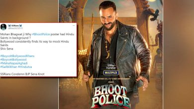 Bhoot Police: Poster Ft. Saif Ali Khan Triggers Controversy