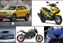 Car and bike launches this week: New Yamaha R15, Ducati Monster, Volkswagen Taigun and more- Technology News, Firstpost